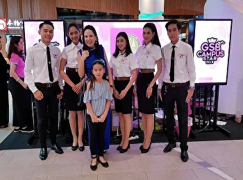 SSRUIC joined the GSB Gen Campus Star 2018