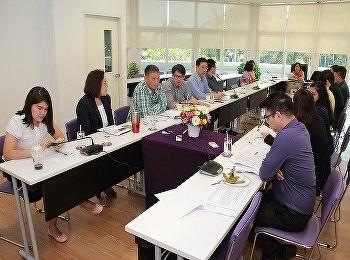 วิทยาลัยนานาชาติ มรภ.สวนสุนันทา จัดเตรียมความพร้อมการตรวจประกันคุณภาพการศึกษา