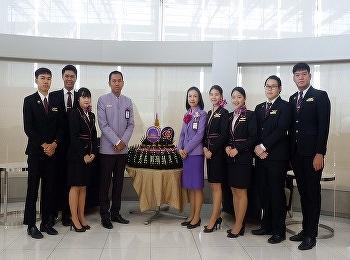 ข่าวสาขาธุรกิจการบิน วิทยาลัยนานาชาติ มรภ.สวนสุนันทา มอบกระทงใบตองให้กับ บริษัท การบินไทย จำกัด มหาชน เพื่อส่งเสริมและอนุรักษ์วัฒนธรรมไทย