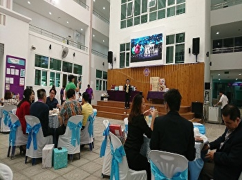 SSRUIC celebrates the Staff New Year Party 2019