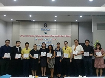 Test Design training for SSRUIC Airline Business Lecturer representatives