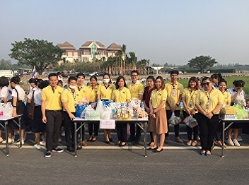 Nakhon Pathom Education Center welcomed New Year 2019