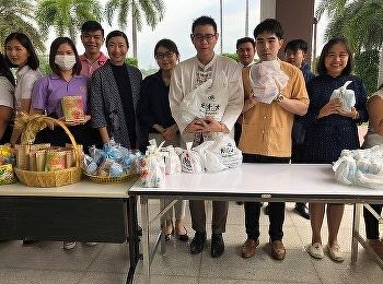 คณาจารย์ เจ้าหน้าที่ และนักศึกษาของ วิทยาลัยนานาชาติ มรภ.สวนสุนันทา ร่วมทำบุญเนื่องในเทศกาลปีใหม่ 2562 ณ ศูนย์การศึกษาจังหวัดนครปฐม