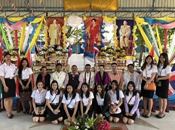 Airline Business lecturers and students of International College,   Suan Sunandha Rajabhat University, were joining the International Folk Culture Festival at Nonthaburi