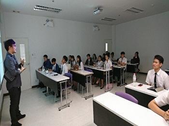 Alumni code 57 of International College, Suan Sunandha Rajabhat University visiting the college