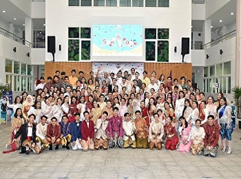 Songkran Festival 2019 at International College,  Suan Sunandha Rajabhat University.