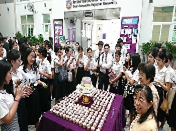 International College, Suan Sunandha Rajabhat University celebrated 16th Anniversary