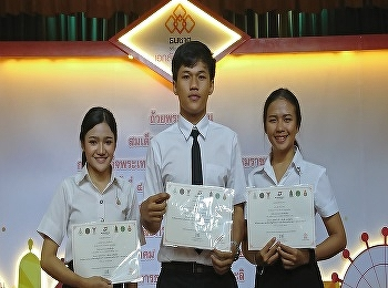 SSRUIC Airline Business students joined the Thai Content Reading Contest by Thanachart Bank PCL.