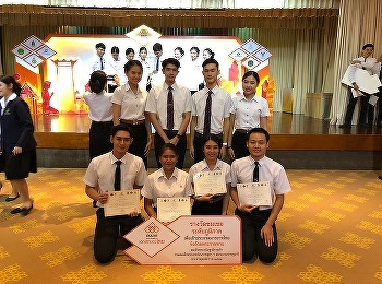 Airline Business students joined with Thanachart Thai Manner Contest (Regional Round)