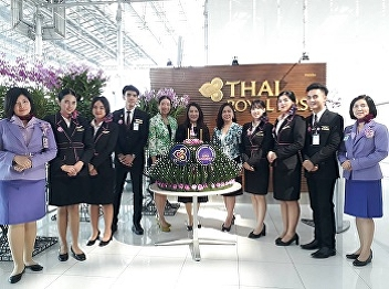 The Airline Business, SSRUIC joined with Thai Airways International presenting the Thai Krathong at First Class Check-in Counters