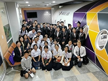 Airline Business, Suan Sunandha Rajabhat University welcomed the students visiting SSRUIC for In-flight service activity