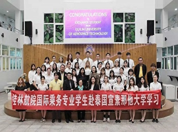International College, Suan Sunandha Rajabhat University awarded the certificates for Guilin University of Aerospace Technology