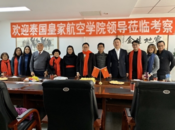 Airline Business, Suan Sunandha Rajabhat University co-operated with Heilongjiang Aviation to recruit the students to study in SSRUIC