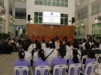 Suan Sunandha Rajabhat University presented the New Year 2020 Celebrations