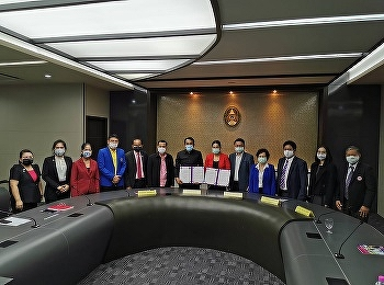 Suan Sunandha Rajabhat University signed the MOU with  Pathumthani Provincial Administration Organization