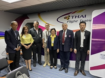 International College, Suan Sunandha Rajabhat University Airline Business Meeting with Thai Flight Training (TFT)