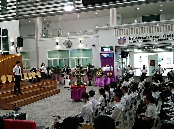 International College, Suan Sunandha Rajabhat University set the Orientation for the students' year 2020