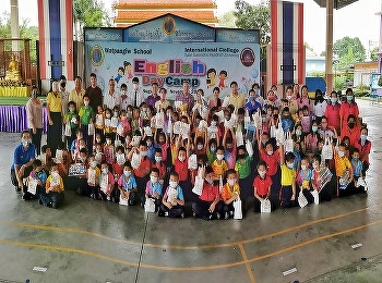 International College, Suan Sunandha Rajabhat University set  the English Camp for the Primary school students in Ban-ngiu school