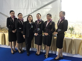 SSRUIC Airline Business students assisted for MRT opening ceremony at Sanamchai.