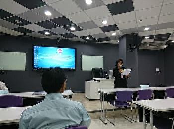 สาขาธุรกิจการบิน วิทยาลัยนานาชาติ มรภ. สวนสุนันทา ร่วมประชุมวางแผนการจัดการความรู้ประจำปีงบประมาณ 2564